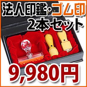 kH2_G1_MM00KM00-300-300